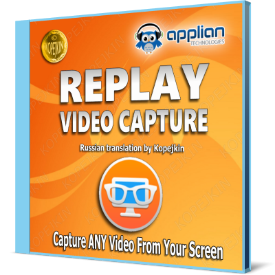 Applian Replay Video Capture 9.1.3 Crack Free Download